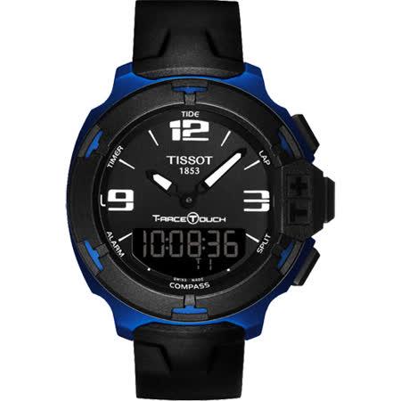 TISSOT T-RACE TOUCH 鋁合金多功能觸控腕錶-黑x藍/42mm T0814209705700