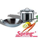 【瑞士Spring】俏媽咪不鏽鋼單柄炒鍋含蓋35cm特惠組