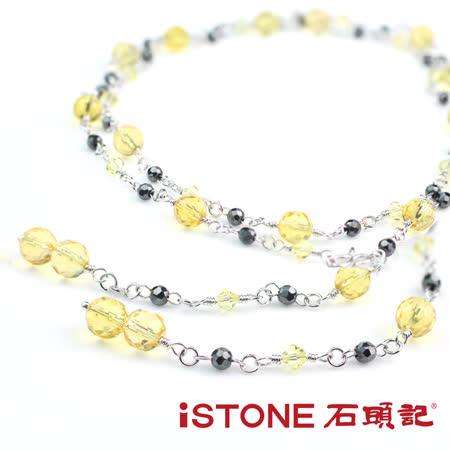 【石頭記】黃水晶浪漫一生腰鍊(長鍊)