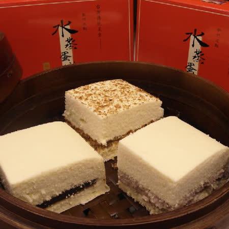 新竹城隍廟【淵明餅舖】水蒸蛋糕任選3口味(含運)