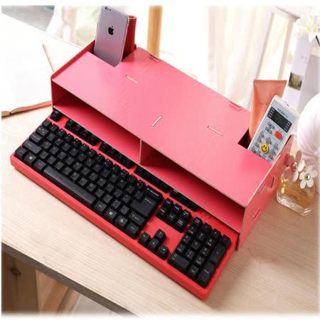 【PS Mall】辦公桌面收納 DIY木質增高桌面收納電腦架 (J262)
