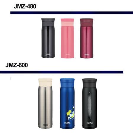 【THERMOS膳魔師】304不鏽鋼真空480ml+600ml保溫杯(2入) JMZ-480+JMZ-600