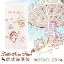 三麗鷗授權正版 雙子星仙子KiKiLaLa Sony Xperia Z3+ E6553透明軟式保護套 手機殼(粉紅條紋)