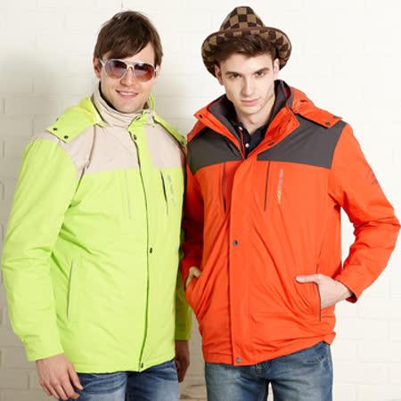 【Abel Foxs】男版兩件套夾克/螢光綠