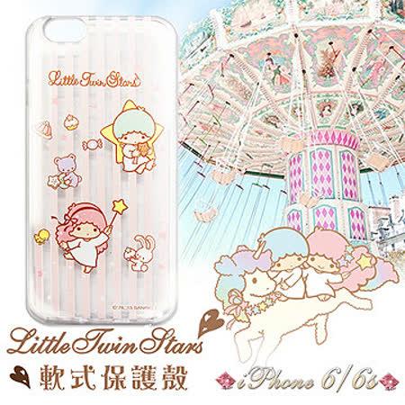三麗鷗授權正版 雙子星仙子KiKiLaLa  iPhone 6/6s 4.7吋 i6s 透明軟式保護套 手機殼(粉紅條紋)