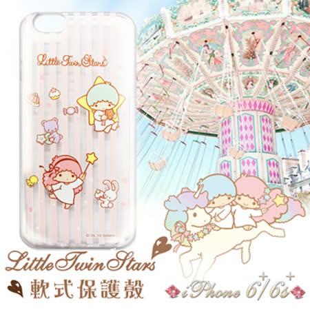 三麗鷗授權正版 雙子星仙子KiKiLaLa  iPhone 6s Plus i6s+ 5.5吋 透明軟式保護套 手機殼(粉紅條紋)