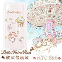 三麗鷗授權正版 雙子星仙子KiKiLaLa HTC Desire 826 透明軟式保護套 手機殼(粉紅條紋)