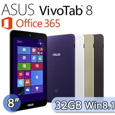 【福利品】ASUS 華碩 VivoTab 8 32GB Win8.1 (M81C) 8吋 四核心平板電腦(黑/白)【附Office 365一年份】