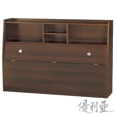 【優利亞-好學生】單人3.5尺床頭箱(3色)