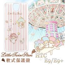三麗鷗授權正版 雙子星仙子KiKiLaLa HTC One E9/E9+可共用 透明軟式保護套 手機殼(粉紅條紋)