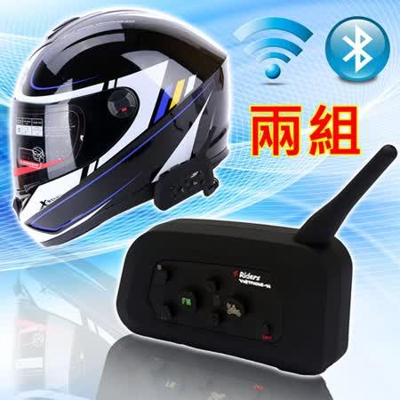 【V4 Riders】外掛式安全帽藍芽耳機│日本熱銷款│高階機種│支援四方通話│支援無線電對講V5s BK-2
