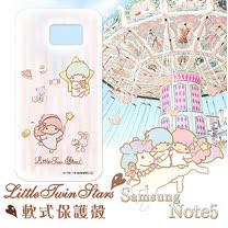 三麗鷗授權正版 雙子星仙子KiKiLaLa Samsung Galaxy Note 5 透明軟式保護套 手機殼(粉紅條紋)