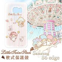 三麗鷗授權正版 雙子星仙子KiKiLaLa Samsung Galaxy S6 edge 透明軟式保護套 手機殼(粉紅條紋)