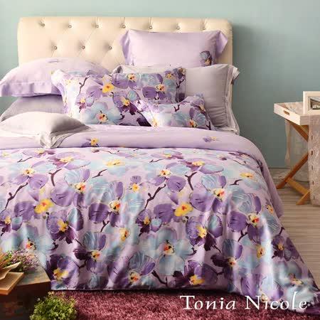 Tonia Nicole東妮寢飾 達蓮娜100%天絲印花被套床包組(雙人)