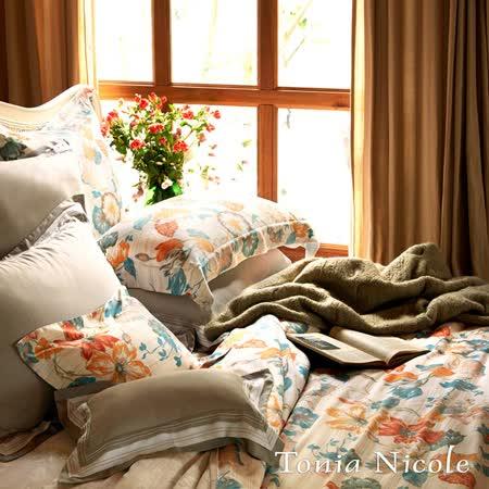 Tonia Nicole東妮寢飾愛琳諾100%天絲印花被套床包組(雙人)