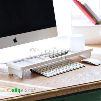 Osun DIY木塑板白色經典款鍵盤架 JPJ-001