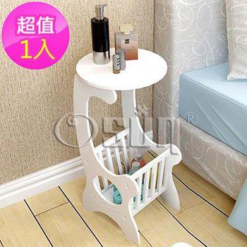 Osun 【Osun】DIY木塑板白色雕花書報茶几 書報茶几