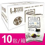 『美好人生Dr. Rice』稻鴨米餅-黑胡椒口味(10包/箱)