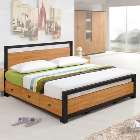 《Homelike》黑森林床架組-雙人5尺(不含床墊)