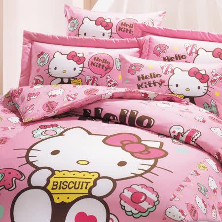 【鴻宇HongYew】美國棉/台灣製/日本抗菌/Hello Kitty繽紛甜心系列-單人三件式兩用被床包組