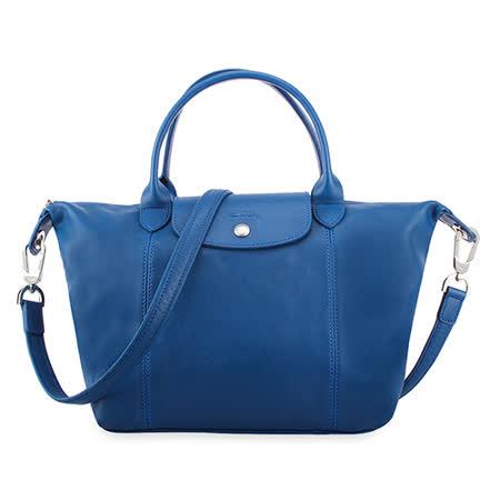 Longchamp Le Pliage Cuir小羊皮短把折疊小型水餃包-湖鏡藍