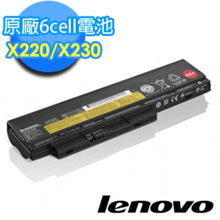 【ThinkPad】原廠現貨 X220/X230 6cell標準電池 一年保固(0A36306)