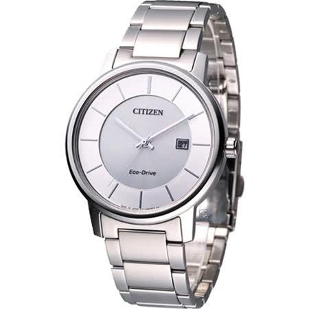 星辰 CITIZEN Eco Drive 高雅紳士光動能腕錶 BM6750-59A