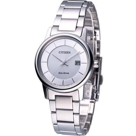 星辰 CITIZEN Eco Drive 優雅簡約光動能腕錶 EW1560-57A