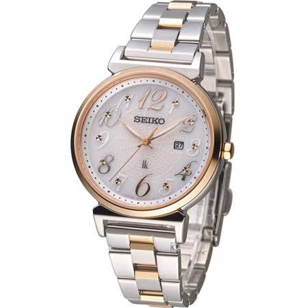 SEIKO LUKIA 20周年幸福時刻太陽能時尚腕錶 V137-0BW0KS SUT260J1
