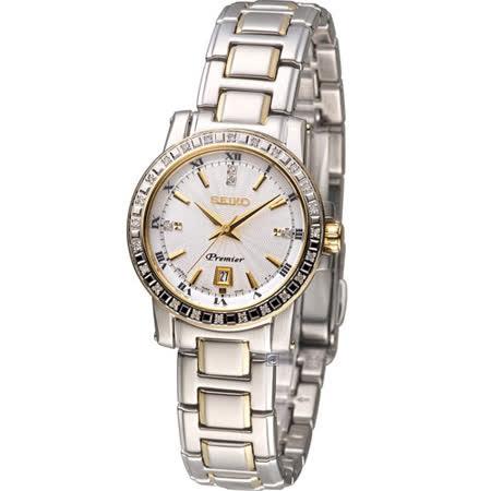 SEIKO Premier 經典閃耀仕女腕錶 7N82-0JJ0S SXDG58J1