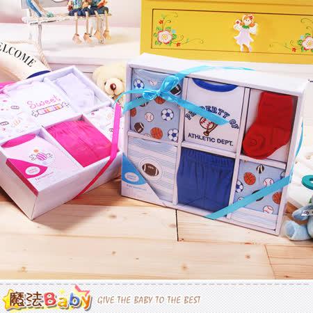 魔法Baby 嬰兒禮盒 長袖嬰兒服6件組合 百貨專櫃正品 c0111