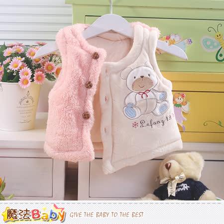魔法Baby 厚外套 專櫃款嬰幼兒厚鋪棉極暖背心外套 k44034