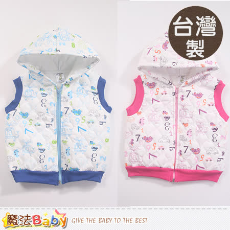 魔法Baby 台灣製鋪棉輕量兒童連帽背心外套 k44003