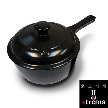 美國【XTREMA 鼎上坩堝】2.4公升單把陶瓷湯鍋
