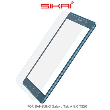 SIKAI SAMSUNG Galaxy Tab A 8.0 T350 防爆鋼化玻璃貼