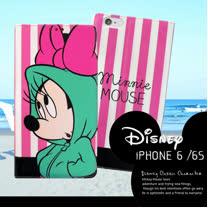 迪士尼授權正版 iPhone6 / 6s i6s 4.7吋  潮流條紋磁力皮套(帽T米妮)