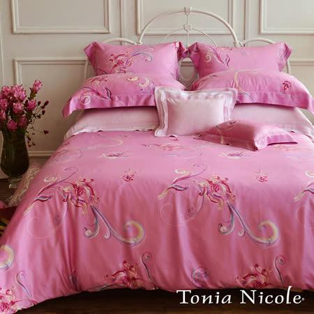 Tonia Nicole東妮寢飾愛勒貝勒100%天絲超水感印花被套床包組(加大)