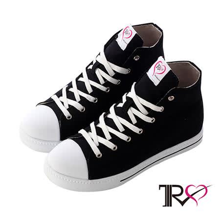 【TRS】增高7cm經典款休閒氣墊高筒帆布鞋 黑(7100-0012)