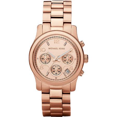 Michael Kors 都會風情三眼計時腕錶-玫瑰金 MK5128
