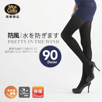 瑪榭 90D防風防潑水高密度褲襪