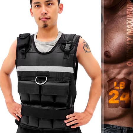調節式24LB負重背心C109-511724(24磅負重衣服.舉重背心舉重衣.重力沙包沙袋配件.加重裝備舉重量訓練)