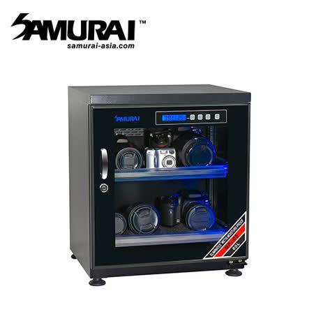 SAMURAI 新武士 GP2-60L 數位電子防潮箱(公司貨)