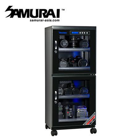 SAMURAI 新武士 GP2-150L 數位電子防潮箱(公司貨)