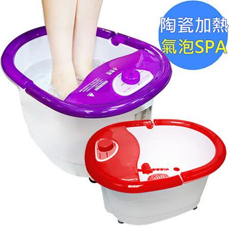 【勳風】水晶級自動加熱/氣泡/震動/磁石泡腳機(HF-3659H )