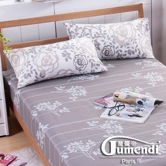 【法國Jumendi-玫瑰序曲】台灣製活性柔絲絨加大三件式床包組