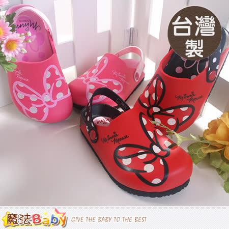 魔法Baby~台灣製迪士尼米妮授權正版女童鞋 sh8558