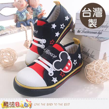 魔法Baby~台灣製迪士尼米奇正版兒童帆布鞋 sh8565