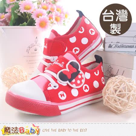 魔法Baby~台灣製迪士尼米奇正版兒童帆布鞋 sh8572