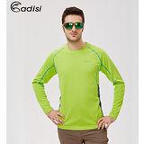 ADISI 男抗靜電圓領長袖上衣AL1521037(S~XL) / 城市綠洲專賣