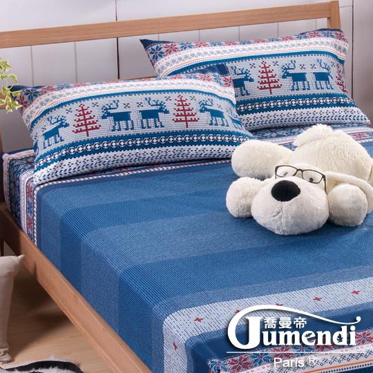 【法國Jumendi-馴鹿森林】台灣製活性柔絲絨加大三件式床包組